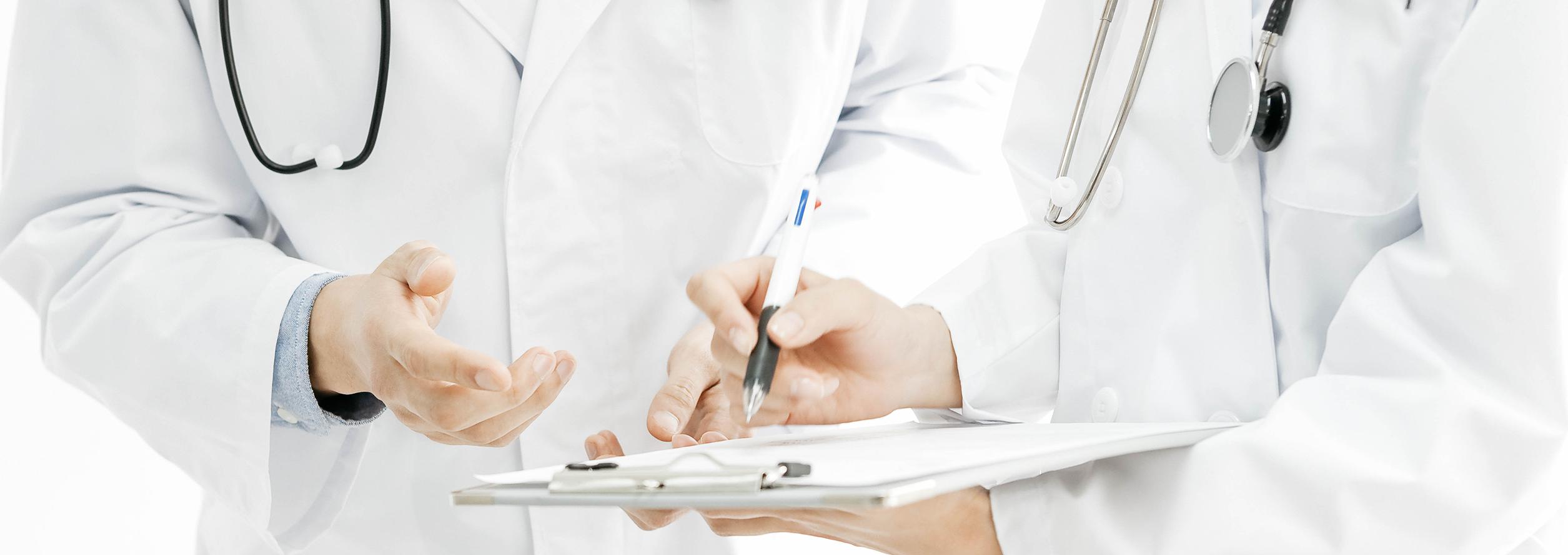 医療機器保守料金コスト削減